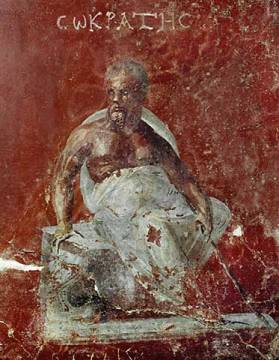 41 00149804~akg anonymous socrates fresco from ephesus  c 60 80 ad Judas the Galilean and his Unterbrink writings